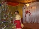 Новогодние праздники 2014