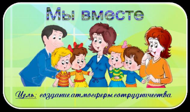 Рисунки детей и родителей в доу