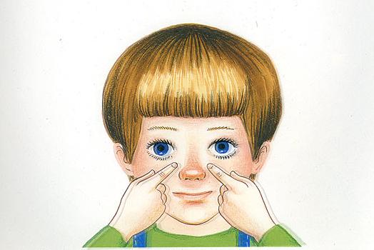 освещены как обучить ребенка показвать глазки носик Вам